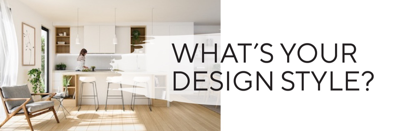 What is your design style quiz