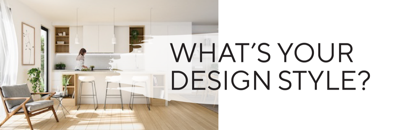 Take our design style quiz