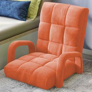 Adjustable Lounge Chair with Armrest | Orange