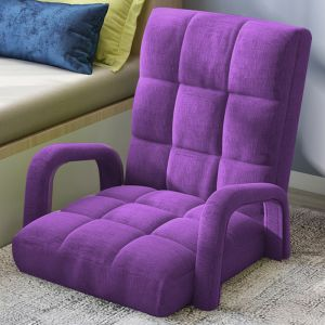 Adjustable Lounge Chair with Armrest   Purple