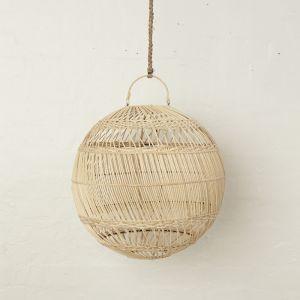 Anwen Ball Lightshade