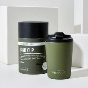 Bino Khaki Reusable Cup 227ml /8oz