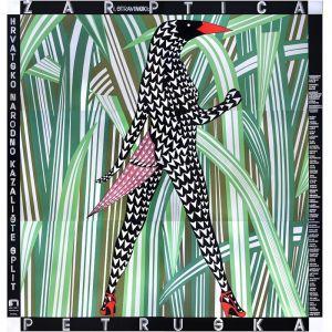 Firebird Petrushka by Boris Bucan Silkscreen Print