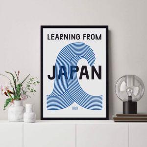 Learning From Japan   Unframed Art Print