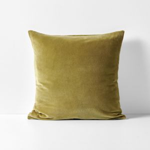 Luxury Velvet Cushion | Olive by Aura Home