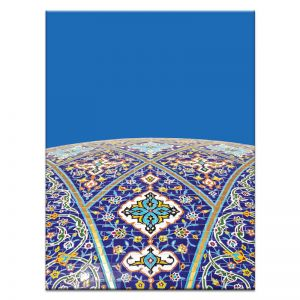 Moroccan Detail 5 | Canvas or Print by Artist Lane