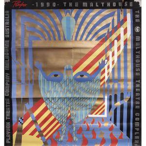Playbox, The Malthouse by Boris Bucan Silkscreen Print