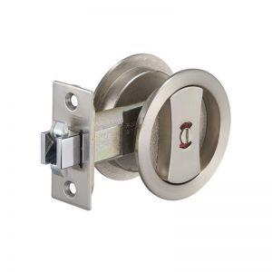 Round Cavity Sliding Privacy Kit | by Zanda