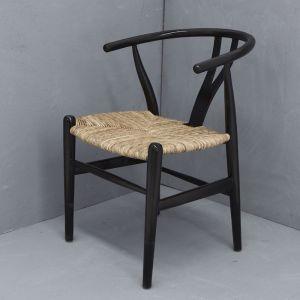 Sarin Dining Chair | Black l Custom Made