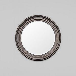 Venus Modern Round Mirror | Black or Silver