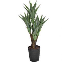 Artificial Agave Plant | 100cm