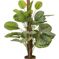 Artificial Pond Leaf Plant | 110cm