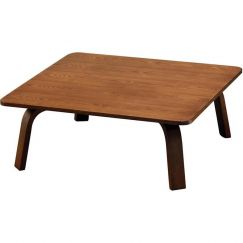 Nes Square Coffee Table | Modern Furniture