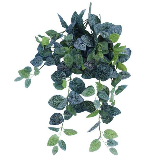 Artificial Fittonia Hanging Garland Bush | 80cm