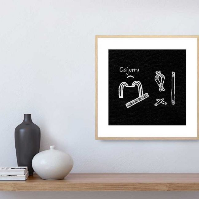 Gajurru | Framed Art Print